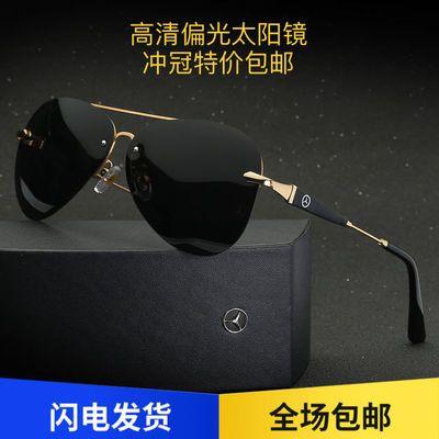 2020奔驰男士复古无框偏光太阳镜743韩版潮流墨镜 蛤蟆框太阳眼镜