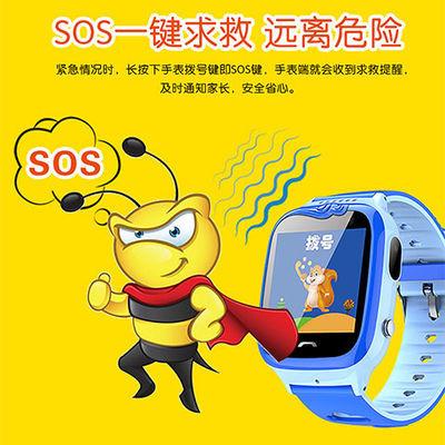 智能通睿智小天才儿童电话手表表带防水多功能学生电信版第五代
