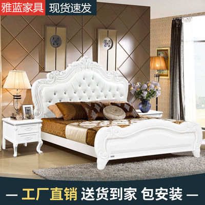 实木床欧式1.8米双人床1.5米轻奢高档婚床主卧家具简欧实木床软靠