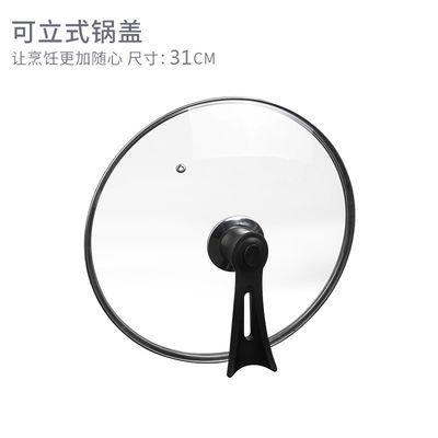 26CM/28CM/30CM/32CM/34CM炒锅盖子真空锅盖子可立式钢化玻璃