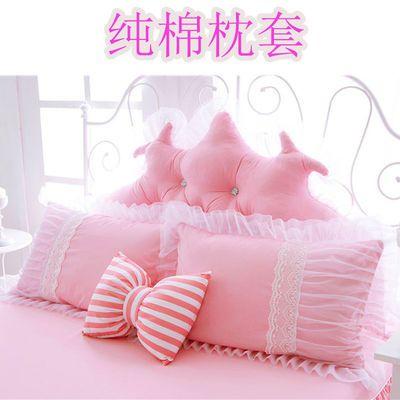 【纯棉枕套一对】枕头套一对装一个装情侣成人48*74单人学生宿舍