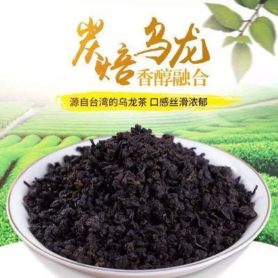 台湾炭烧乌龙冻顶乌龙四季春产地批发炭焙乌龙茶奶茶冷饮原料