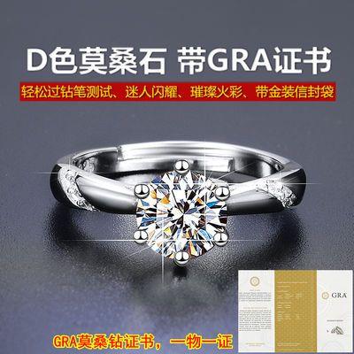 【带GRA证书】热卖纯银戒指女莫桑石仿真钻一克拉金求婚定制礼物