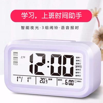 电子闹钟学生用静音创意简约卧室床头夜光数字儿童智能小时钟闹表