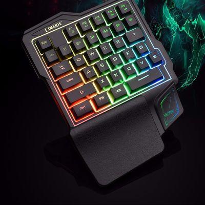 吃鸡外设单手键盘游戏外设单手键盘单手键盘鼠标和平精英穿越火线