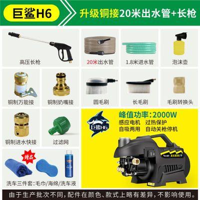图耐得高压洗车机220v家用全铜电机清洗机洗车器刷车水泵水枪便携