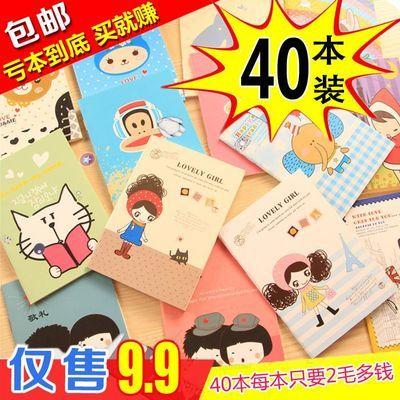 卡通迷你小本子可爱随身便携记事本笔记本小学生奖品礼物日记本【