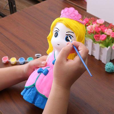 儿童涂色玩具石膏娃娃 彩绘存钱罐白胚画diy手工涂鸦陶瓷上色搪胶