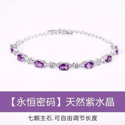 正品S925纯银天然水晶钻石手链女生日礼物情人节送女朋友闺蜜手镯