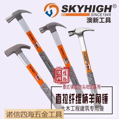 澳新工具新款木工羊角锤拔钉锤高碳钢羊角锤美国锤子工具麻面带磁