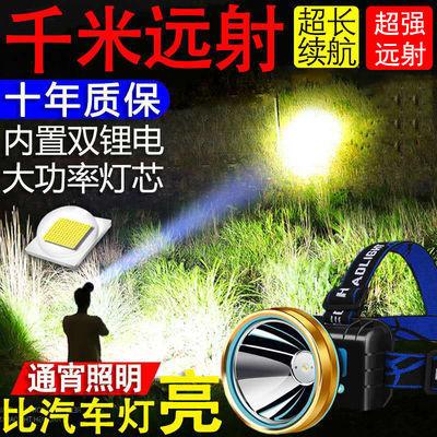 头灯强光超亮远射可充电防水头戴式手电筒多功能LED矿灯钓鱼夜钓
