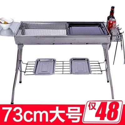 大号不锈钢烧烤架家用烧烤炉6人以上 户外木炭炉野外烧烤工具全套