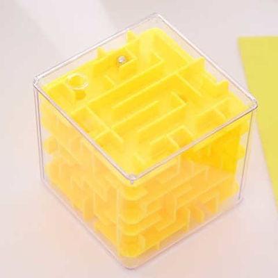 【颜色可选】透明六面闯关迷宫 3d立体魔方 锻炼耐心注意力智力