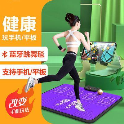 手机蓝牙跳舞毯便携式健舞毯运动健身单人手机通用跳舞毯