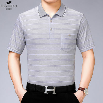 富贵鸟男士夏季冰丝短袖t恤中年翻领宽松大码半袖T恤衫爸爸装上衣