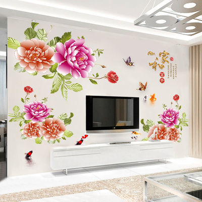 多款可选温馨卧室花朵墙贴画客厅电视背景墙贴纸装饰品自粘壁画纸