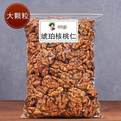 新货蜂蜜琥珀核桃仁袋装总重500g/250g孕妇坚果零食干果特产