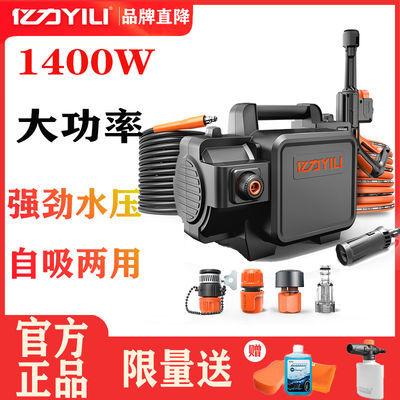 亿力高压洗车机自吸式家用220v清洗机泵大功率洗车神器洗车水枪