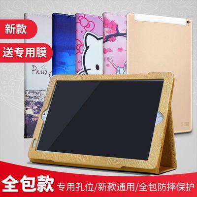 10.1寸平板电脑保护套万能14寸11.6寸10寸12寸通用防摔支架皮套