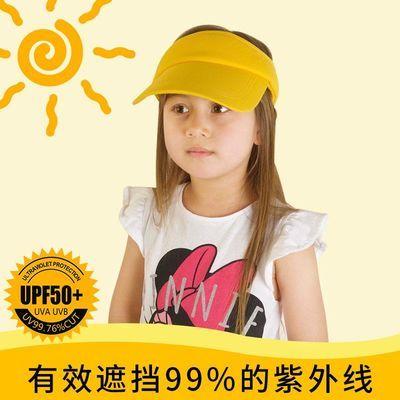 男女童夏季儿童帽子空顶帽宝宝遮阳帽防晒亲子太阳帽鸭舌帽纯色帽