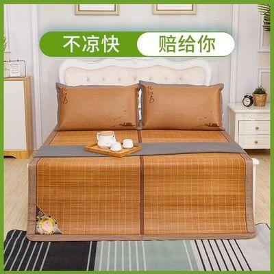 夏季凉席竹席1.8m床双面折叠1.5米1.2学生宿舍单人席子0.8m可定做