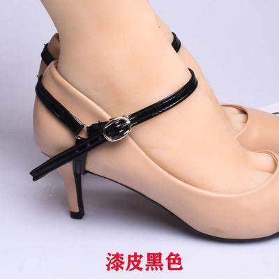 三角带防止固定带婚鞋高跟鞋凉鞋半跟拖鞋不跟脚束鞋带防掉跟鞋扣