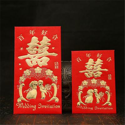 新品红包批发包邮硬纸烫金利是封创意个性百元千元新年结婚压岁红