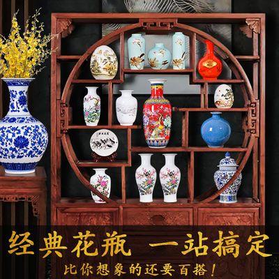 景德镇花瓶陶瓷器博古架小摆件中式家居装饰品客厅酒柜插花工艺品