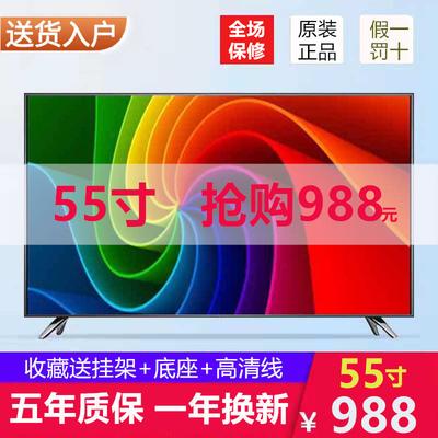 防爆液晶电视机液晶46寸42寸55寸60寸高清无线网络家用4K平板特价