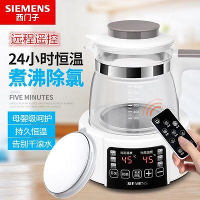 德国多功能婴儿恒温调奶器智能电水壶自动暖奶器玻璃冲奶器泡奶机