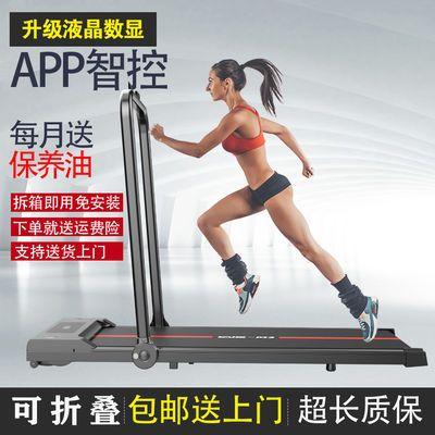 乐届跑步机家用电动减肥折叠小型静音老人走步健身房超薄平板