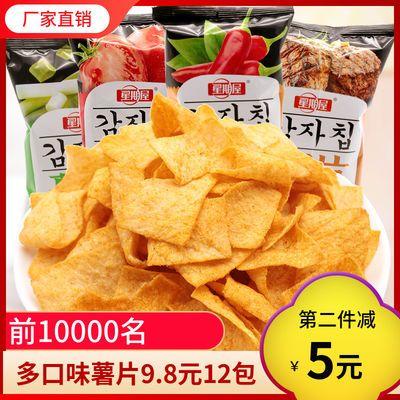 星期屋番茄味薯片12包一整箱薄片脆片办公室女生休闲零食小吃特价