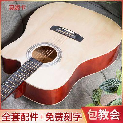 41寸单板民谣吉他初学者38寸新手入门吉它成人男女学生乐器木吉他