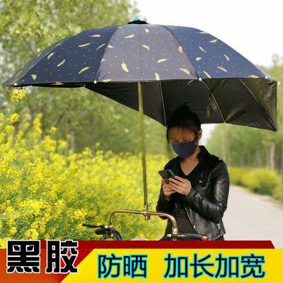 电动车遮阳伞雨棚蓬篷电瓶踏板摩托三轮自行车黑胶防晒防紫外线伞