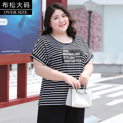 【布松大码】品牌女装夏季纯棉条纹T恤韩版宽松弹力柔软胖妹显瘦