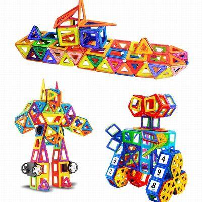 纯磁力片积木散片磁性拼装益智儿童玩具磁铁吸铁石男女孩3-6-10岁