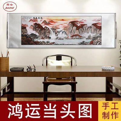 宝合蔚县剪纸多层套色立体剪纸装饰画办公室装饰创新礼品鸿运当头