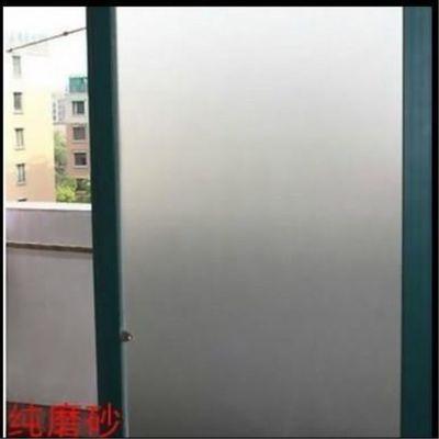 包邮厕所窗户贴纸透光不透明不透影浴室窗纸白磨砂卫生间玻璃贴膜