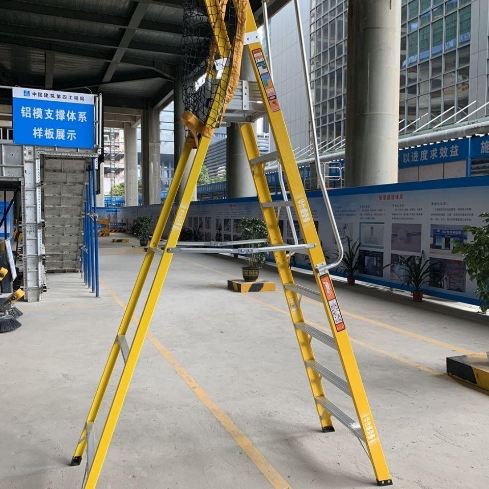 人字梯、人字安全梯、绝缘人字梯、施工梯、电工梯、安装用梯