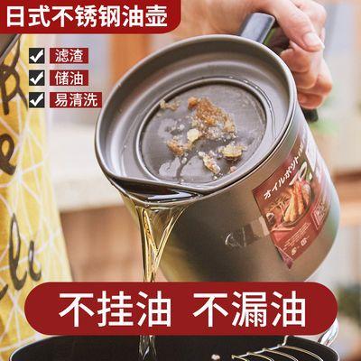 日式油壶家用不锈钢过滤网带盖装油瓶厨房防漏大小号猪油渣储油罐
