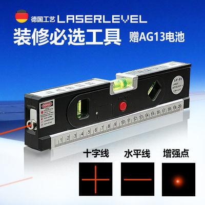 激光红外线水平仪十字线迷你打线器卷尺水平尺多功能红外线平水仪
