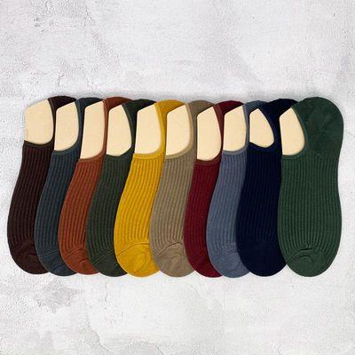 【1/5/10双】硅胶防滑男女款夏季薄款船袜隐形浅袜低帮短筒船袜