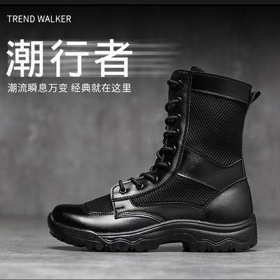 正品军靴男女特种兵网眼透气CQB超轻作战靴作训安检保安鞋子黑色