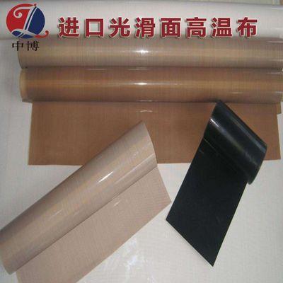 特氟龙耐高温布绝隔热布阻燃耐热布光滑铁氟龙胶带特氟龙高温胶布