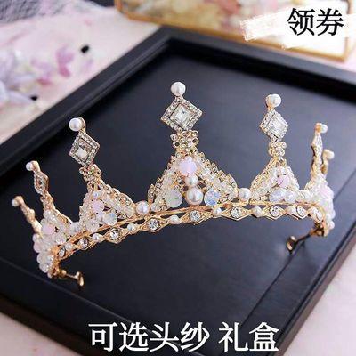 皇冠头饰新娘生日儿童成人礼女王公主播模特走秀婚纱礼服拍摄发箍