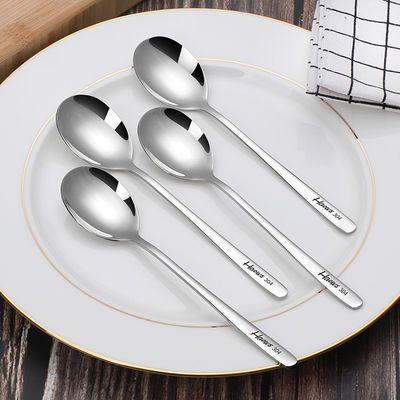 【2支套装】实心勺304不锈钢勺子长柄搅拌勺成人调羹汤匙饭勺餐勺