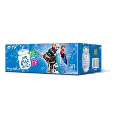 【安慕希同款】 伊利QQ星儿童成长酸奶205ml*12盒散装 口味极佳