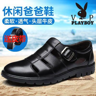 【头层牛皮】花花公子贵宾夏季镂空透气凉皮鞋男士真皮软底皮凉鞋