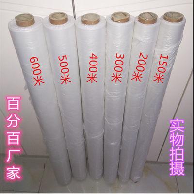 包邮工程膜养护薄膜建筑混凝土养护膜地膜建筑工程塑料薄膜 1米宽