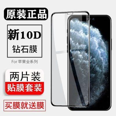 苹果x/xr/xsmax钢化膜11pro/6s/7/8plus全屏覆盖蓝光6splus手机膜